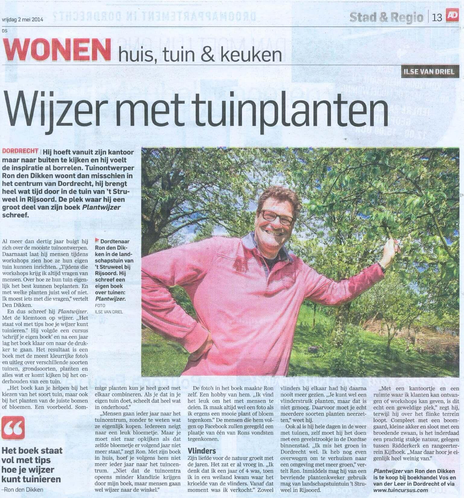 Romantische Tuin Plantwijzer Artikel AD
